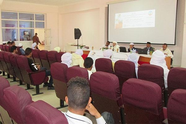 """يوم دراسي حول """" التعليم القراَني والتنوير في الجنوب الجزائري """""""