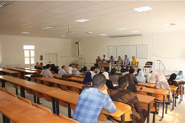 الاجتماع البيداغوجي الموسع لكلية الآداب واللغات